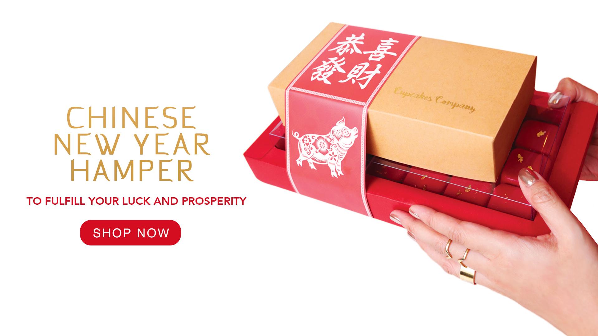 Cupcakes CNY Banner Web